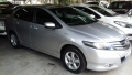 Honda City DX 1.5 16V (flex) (aut.) - 10/11 - 39.000