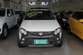 Fiat Strada Adventure 1.8 16V (flex) (Cab.Dupla) - 13/13 - 41.500