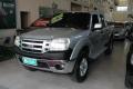 120_90_ford-ranger-cabine-dupla-xlt-2-3-16v-4x2-cab-dupla-11-12-11-5