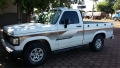 120_90_chevrolet-c20-pick-up-custom-luxe-4-1-cab-simples-96-96-1