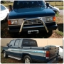 120_90_chevrolet-d20-pick-up-custom-luxe-4-0-cab-dupla-92-92-1-5