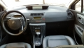 120_90_citroen-c4-pallas-exclusive-2-0-16v-aut-07-08-81-4