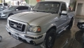 120_90_ford-ranger-cabine-simples-estendida-xls-4x2-2-3-16v-cab-simples-08-08-3-2