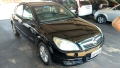 Chevrolet Vectra Expression 2.0 (flex) - 08/08 - 26.900