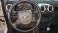 120_90_ford-ka-hatch-1-0-flex-13-13-96-4