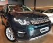 120_90_land-rover-discovery-sport-2-0-si4-hse-4wd-15-15-1-1