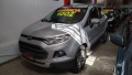120_90_ford-ecosport-1-6-freestyle-powershift-16-17-24-1