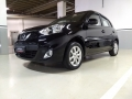 Nissan March 1.0 12V SV (Flex) - 17/17 - 38.900