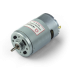 Motor 12V  18200RPM 38mm - 566_1_H.png