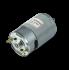 Motor 12V / 18200 RPM AK555 - 566_3_L.png