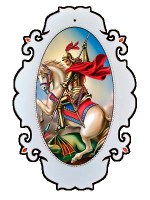 Medalhão São Jorge - MSG-028