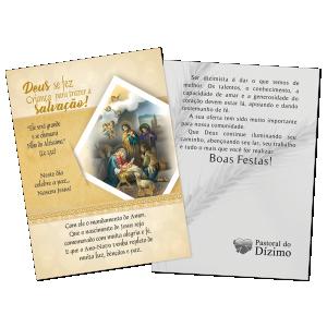 Postal Natal Dizimista - Deus se fez criança para trazer a solução... - ND-003