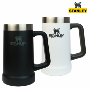 Caneca Térmica de Cerveja 709ml (8040) Stanley
