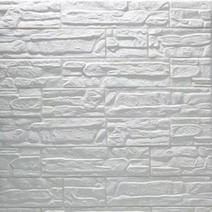 Placa 3D Espuma Autocolante  ( Canjiquinha)