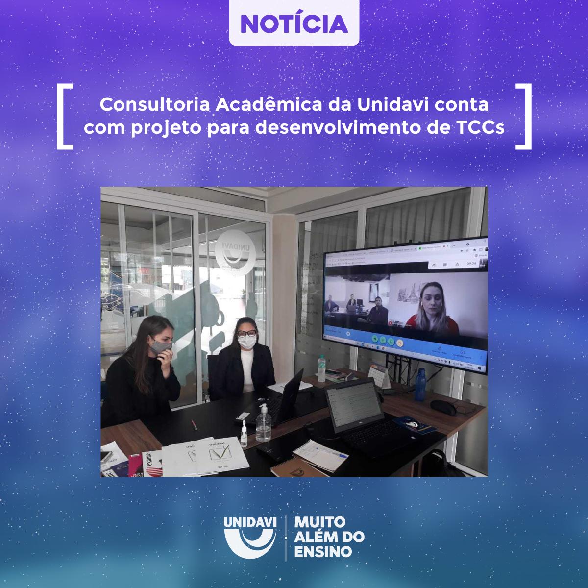 Consultoria Acadêmica da Unidavi conta com projeto para desenvolvimento de TCCs