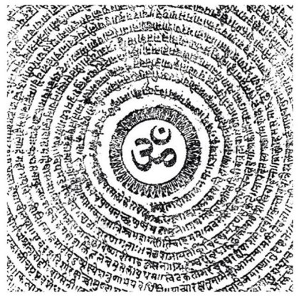Mantra OMé tão antigo e poderoso que os hindus o consideram como o som primeiro, que a partir dele surgiram todos os demais mantras e sons. Mantra utilizado a milhares de anos por YogINs e Mestres. Utilize-o em suas práticas de meditação. #yoginapp #YogIN #OM #mantra #MantraOM #hindu #hinduismo