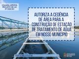 Câmara Municipal aprova projeto que autoriza construção de Estação de Tratamento de Água em Eldorado do Sul