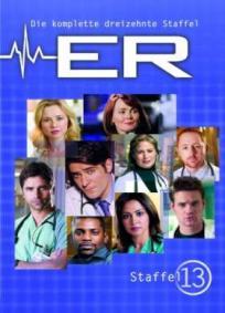 Plantão Médico - 13ª Temporada