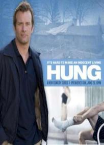 Hung - 1ª Temporada