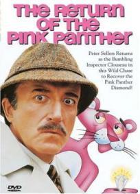 A Volta da Pantera Cor de rosa