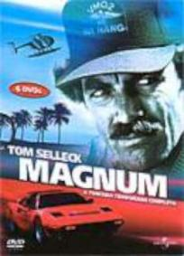 Magnum - 3ª Temporada