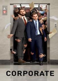 Corporate - 1ª Temporada