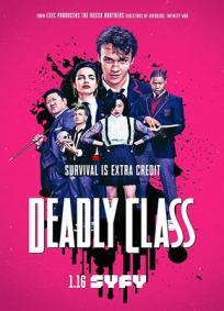 Deadly Class - 1ª Temporada
