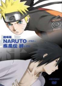 Naruto - Shippuuden