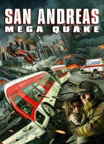 O Terremoto de San Andreas
