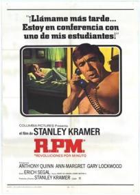 R.P.M (1970)