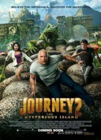 Viagem 2 - A Ilha Misteriosa