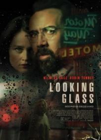 O Espelho (2018)