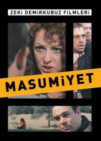Inocência (1997)