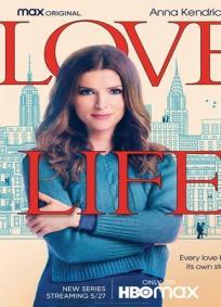 Love Life - 1ª Temporada