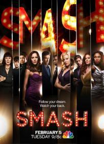 Smash - 2ª Temporada