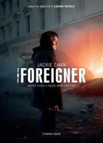O estrangeiro (2017)