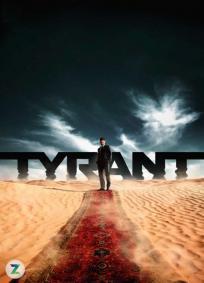 Tyrant - 1ª Temporada
