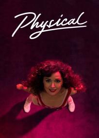 Physical - 1ª Temporada