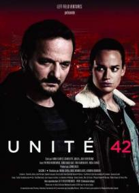 Unidade 42 - 1ª Temporada