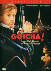 Gotcha - Uma Arma do Barulho