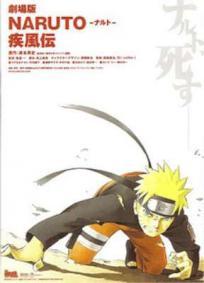 Naruto Shippuuden 1 - A Morte de Naruto