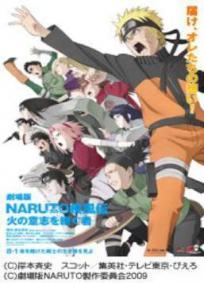 Naruto 6 Naruto Shippūden 3: Herdeiros da Vontade de Fogo