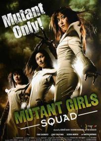 Mutant Girl Squad