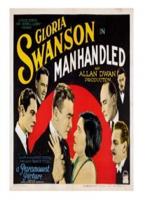 Manhandled (1924)