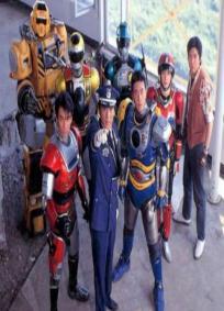 Polícia Especial Winspector