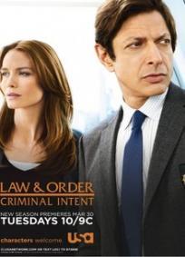 Law & Order - Criminal Intent - 9ª Temporada