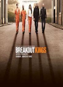 Breakout Kings - 1 Temporada.
