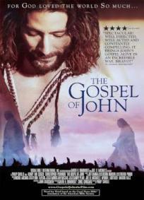 O Evangelho Segundo João