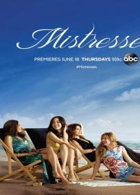 Mistresses - 3ª Temporada