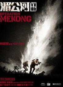 Operação Mekong